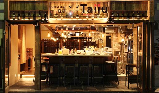 Gllird Meat Bal Taiju