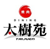 焼肉DINING 太樹苑